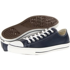 Converse leather sneakers3