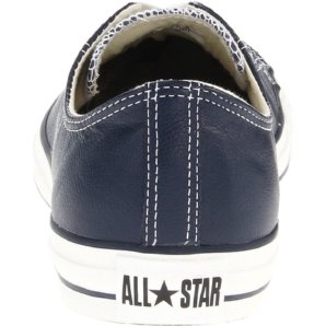 Converse leather sneakers4