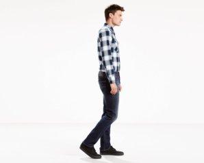 Levis 511 Slim Fit Jeans - Sequoia2