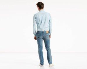Levis 511 Slim Fit Jeans - Pumped Up3