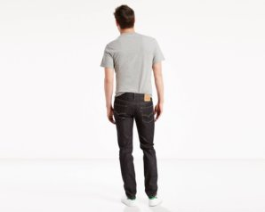 Levis 511 Slim Fit Jeans - Rigid Dragon3