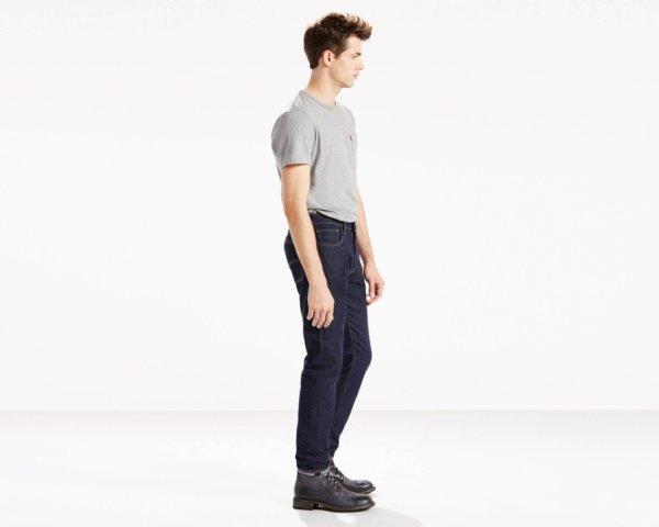 Levis 505c Slim Fit Jeans - Elvis2
