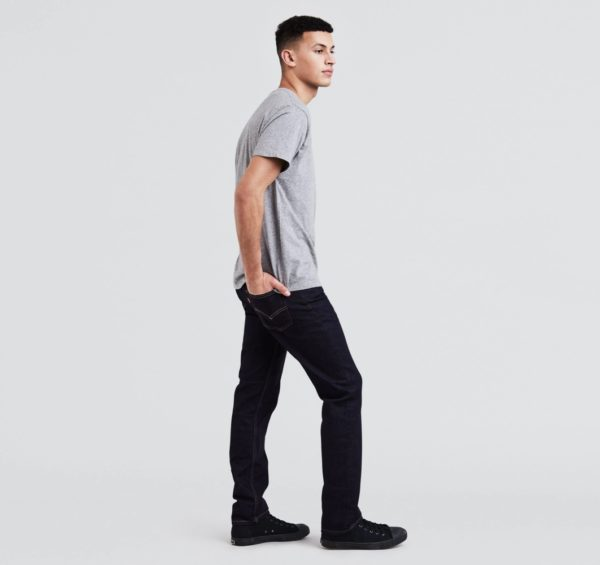 Levis 511 Slim Fit Stretch Jeans - Dark Hollow2